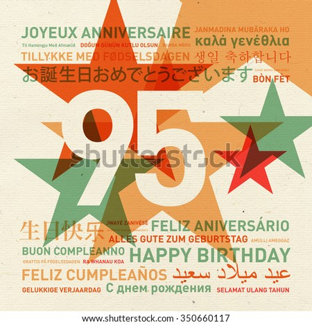 95th anniversary happy birthday from the world. Different languages celebration card - stock photo