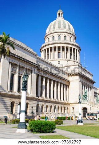 The Capitol of Havana, one of the most beautiful in the world - stock photo