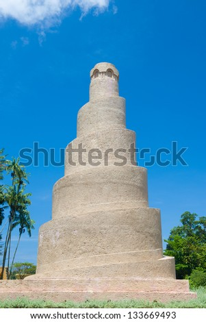 The Great Samarra Mosque of Iraq - stock photo