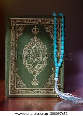 the holy book the Koran. - stock photo