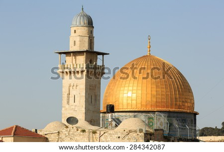The mousque of Al-aqsa (Dome of the Rock)  and minaret in Jerusalem - stock photo