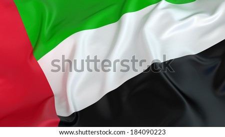 UAE flag - stock photo
