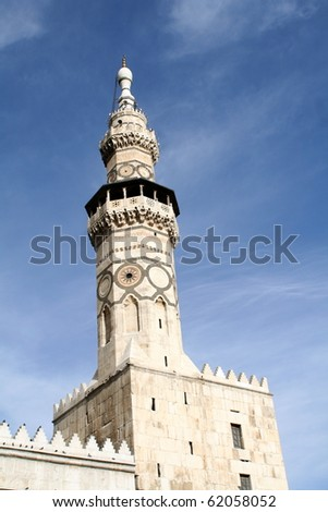 UMAYYAD MOSQUE IN DAMASCUS - stock photo
