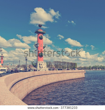 view of St. Petersburg. Vasilyevsky Island in summer day . Instagram style filtred image - stock photo