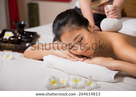 woman having massage and spa salon She is very happy, Beauty treatment concept. - stock photo