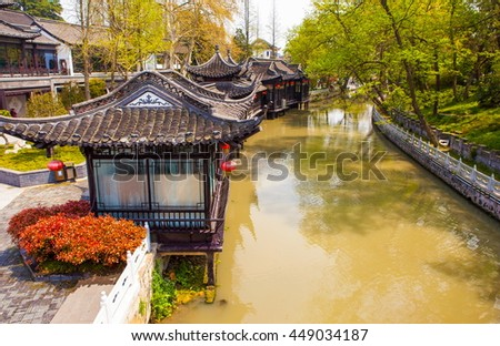 YANGZHON, JIANGSU/CHINA-APR9: Yangzhou city scene on Apr9,2015 in Yangzhou, Jiangsu, China. Yangzhou is a famous tourist destination. There are a lot of national scenic areas. - stock photo