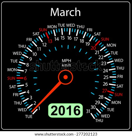 2016 year calendar speedometer car. March.  illustration. - stock photo