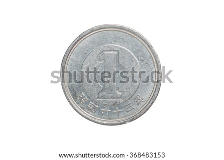 1 yen coin japanese money, close up isolated on white background. - stock photo
