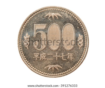 500 yen coin japanese money, close up isolated on white background. object with clipping path. - stock photo