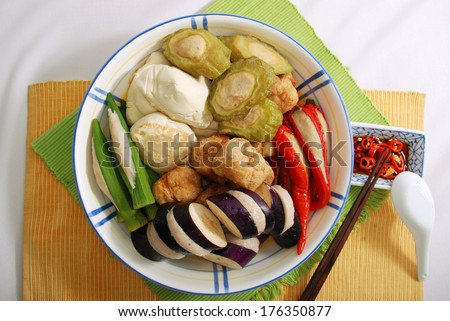 'Yong Tau Foo' is a soup dish of Hakka origin commonly found in Malaysia and Asian region. - stock photo