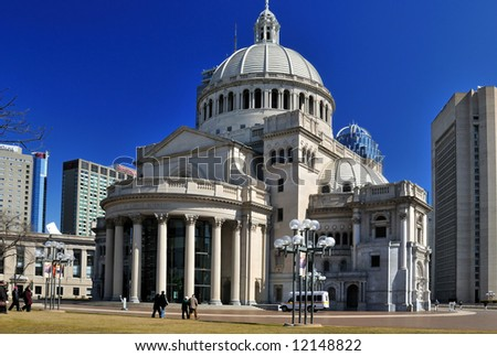 A beautiful church in Boston on a bright sunny day - stock photo