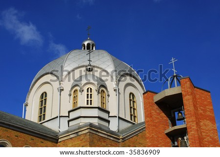 A beautiful ukrainian catholic church in the downtown of Edmonton, Alberta, Canada - stock photo