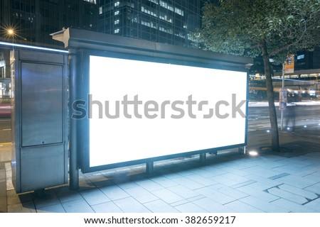 A Big empty blank billboard during night - stock photo
