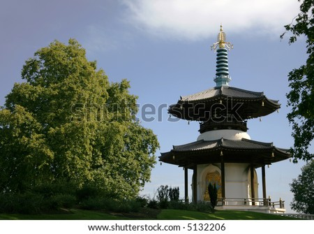 A Buddhist Temple in Battersea Park, London. - stock photo