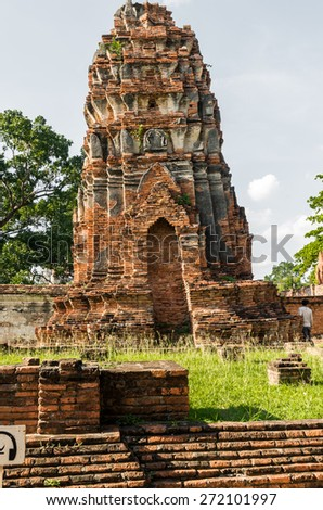 A Buddhist temple in the city of Ayutthaya Historical Pagoda - stock photo