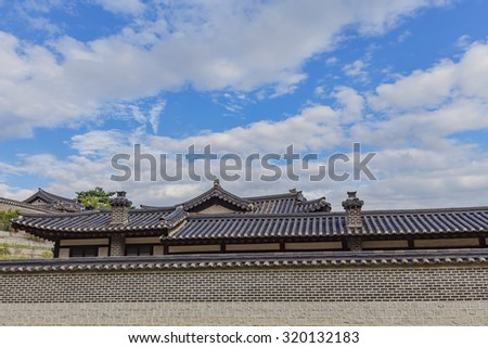 A building in Changdeokgung Palace, Seoul, South Korea - stock photo