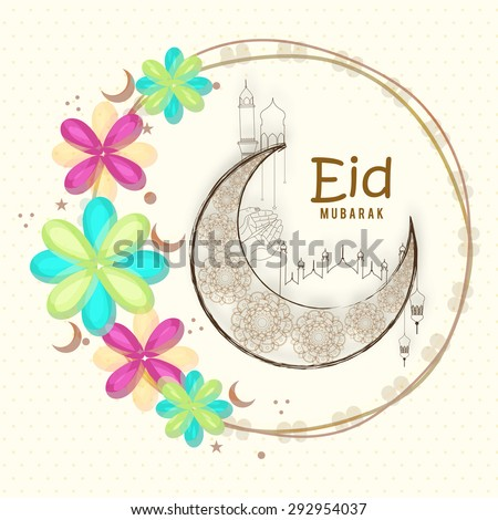 A card with deorated moon with colorful flower frame - Eid mubarak - stock photo