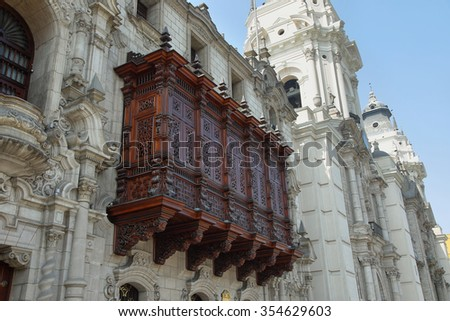 A cedar balcony in the Archbishop's Palace on the Plaza Mayor (formerly known as the Plaza de Armas) in Lima, Peru - stock photo