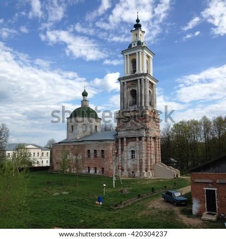 A church in Vereya, a small town near Moscow, Russia - stock photo