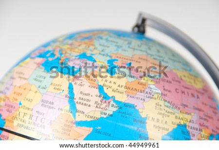 A close-up of a globe. Focus on Middle East. - stock photo
