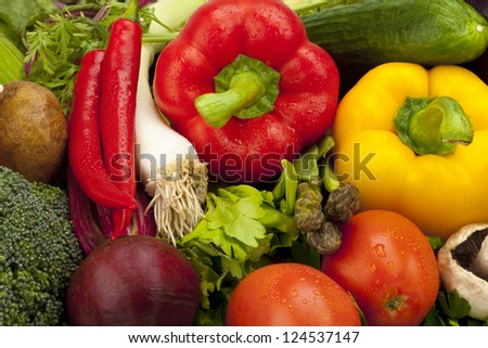 A close-up of a variety of colourful vegetables. - stock photo