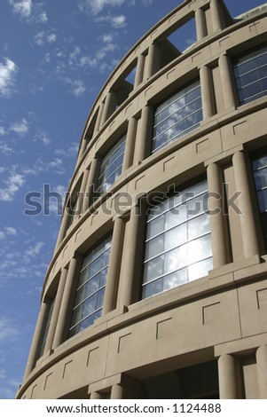 A close-up view of the rotunda portion of Vancouver Public Library. - stock photo