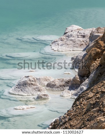A closeup view of crystals on the shore of the Dead sea - Israel - stock photo