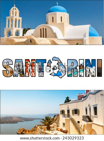A collage of various images from the Greek paradise island of Santorini. Cropped to the ever growing popular 2,33:1 aspect ratio ideal for todays wider screen monitors. - stock photo
