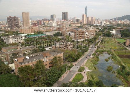 A corner of National Taiwan University. Shot this photo at 13th floor of one building inside the campus. - stock photo