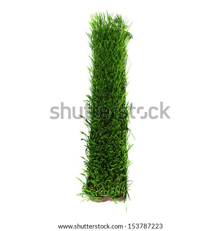 A 3D rendering of an upper case I in grass - stock photo