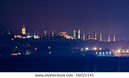 A different silhouette of Istanbul  - stock photo