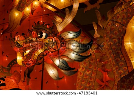 A dragon lantern used for a display for the celebration of Chinese New Year. The dragon is very symbolic to the Chinese. - stock photo