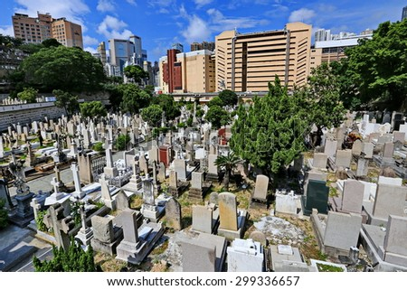 A Famous public cemetery in the downtown of Hong Kong on a sunny day - stock photo