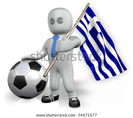 A Greece football fan with a ball and a flag - stock photo