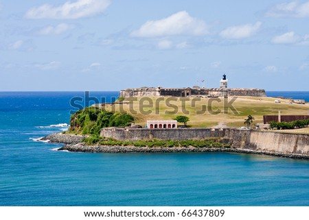 A green public park outside an ancient fort on the coast of Puerto Rico - stock photo