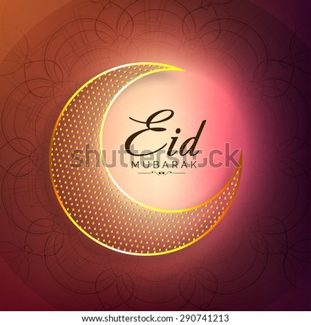 A greeting card template with shiny  moon- 'Eid Mubarak' - stock photo