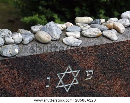 a jewish grave - stock photo
