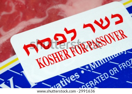A label that states the meat is kosher for Passover - stock photo