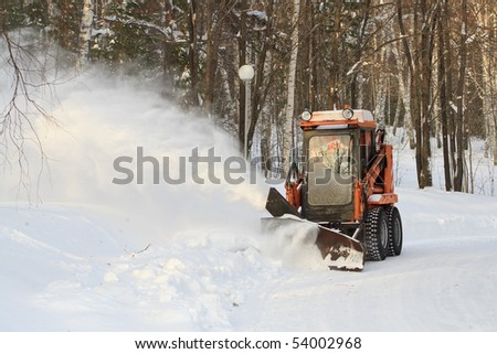 A machine for snow removal - stock photo