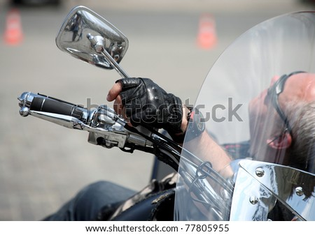 A man lies on his bike and recreation - stock photo