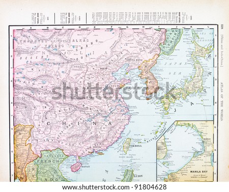 A map of China, Korea, and Japan from Spofford's Atlas of the World, printed in the United States in 1900, created by Rand McNally & Co. - stock photo