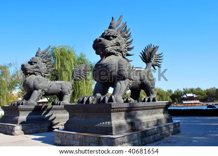 A pair of Chinese unicorns in an imperial park. Stands for power and authority. - stock photo