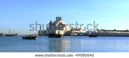 A panoramic view of Doha Bay, Qatar, from the Corniche in the early morning, with the Museum of Islamic Art behind the dhows - stock photo