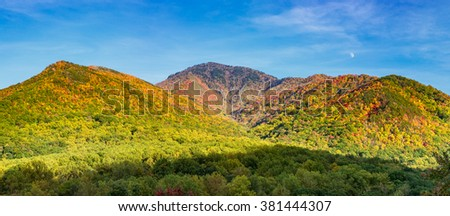 A panoramic view of the Smoky Mountains in the fall - stock photo