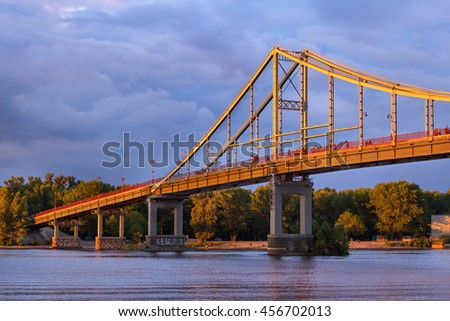 A part of the Trukhaniv Bridge in the evening, Kiev, Ukraine - stock photo