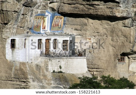 A Part of the Uspensky Cave Monastery in the Crimean Peniscula, Ukraine. - stock photo