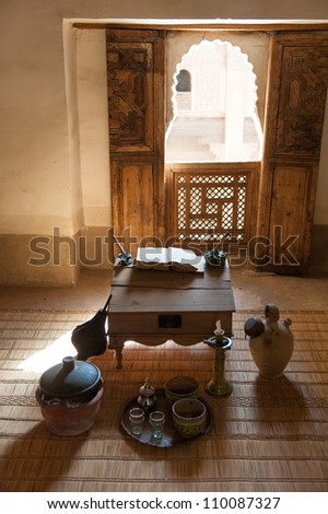 A place to study the Koran in an islamic school - stock photo