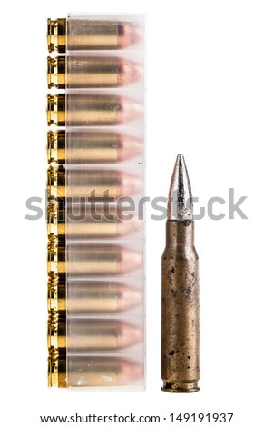 ... box full of bullets isolated over a white background - stock photo