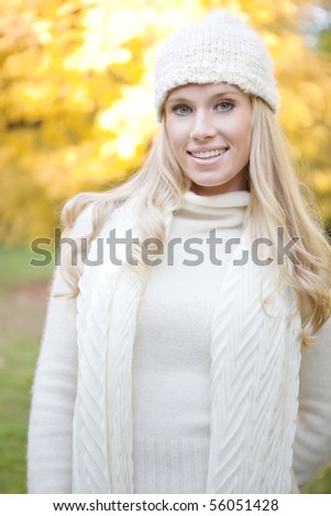 A portrait of a beautiful woman outdoor - stock photo