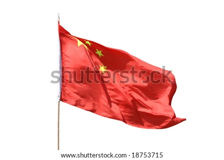 A red Chinese flag isolated on white - stock photo